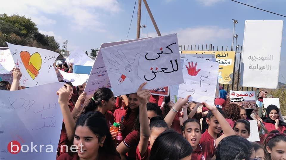 طلاب المدارس في أمّ الفحم ينتفضون ضد العنف-7