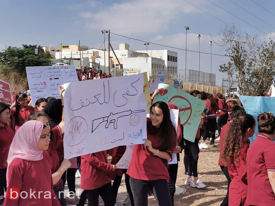طلاب المدارس في أمّ الفحم ينتفضون ضد العنف-12