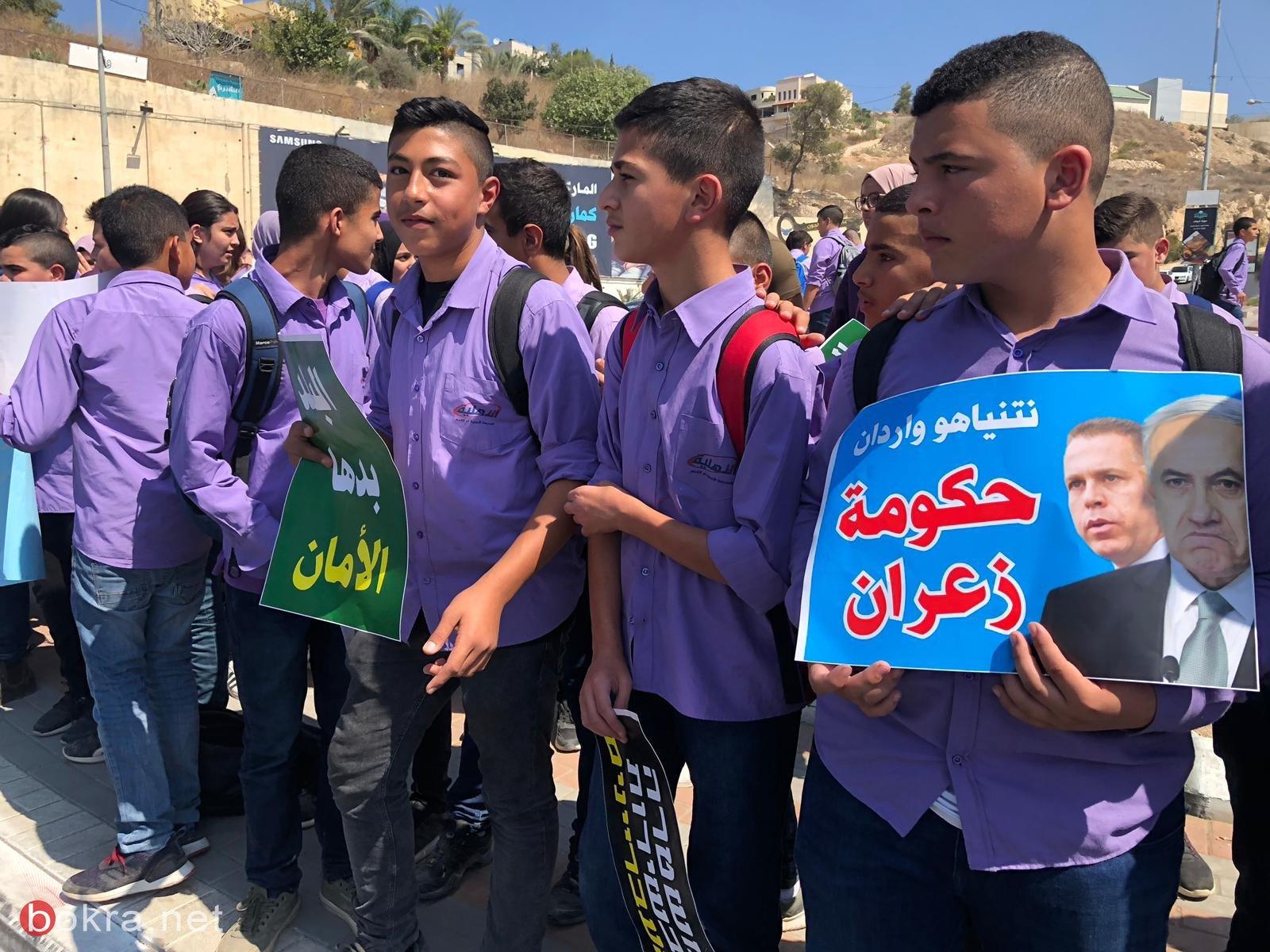 طلاب المدارس في أمّ الفحم ينتفضون ضد العنف-13
