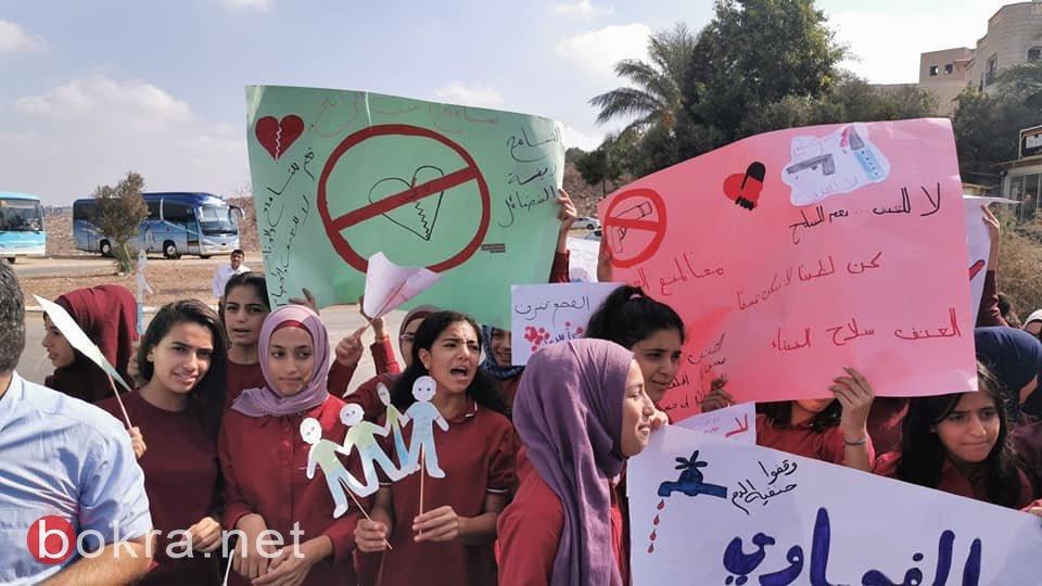 طلاب المدارس في أمّ الفحم ينتفضون ضد العنف-14