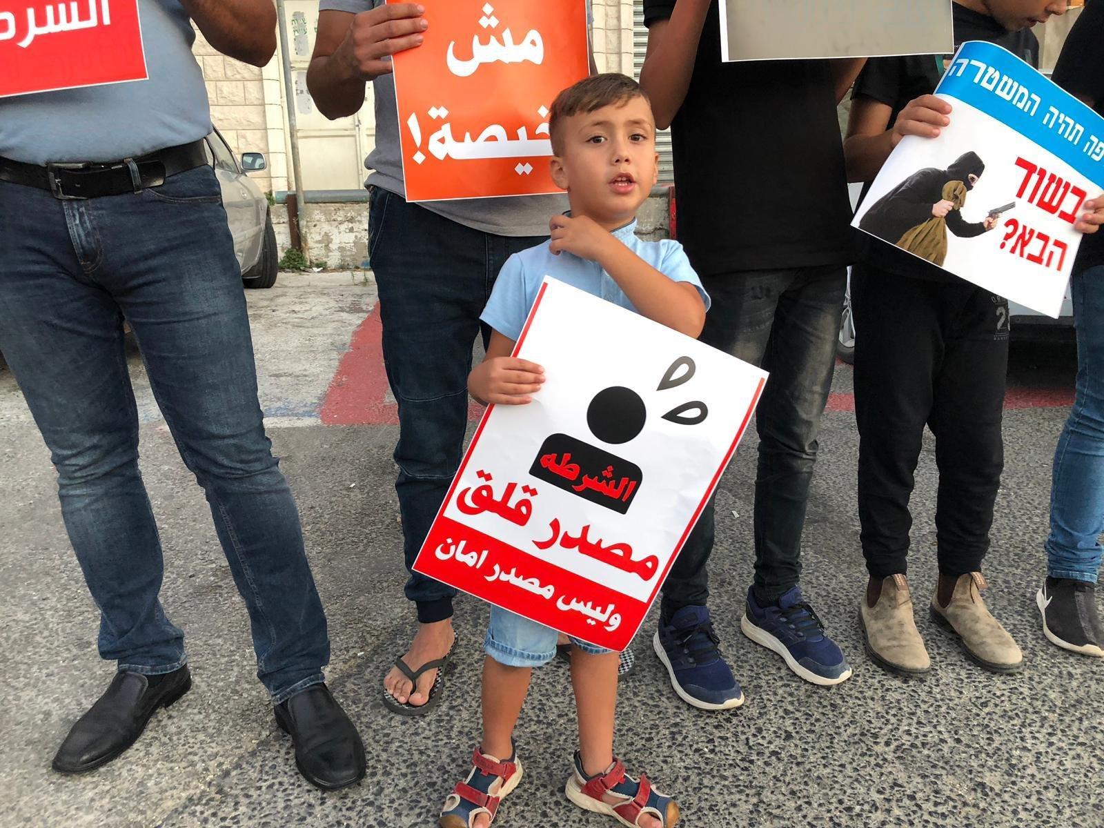 صرخة فحماوية غاضبة ضد العنف مقابل الشرطة-1