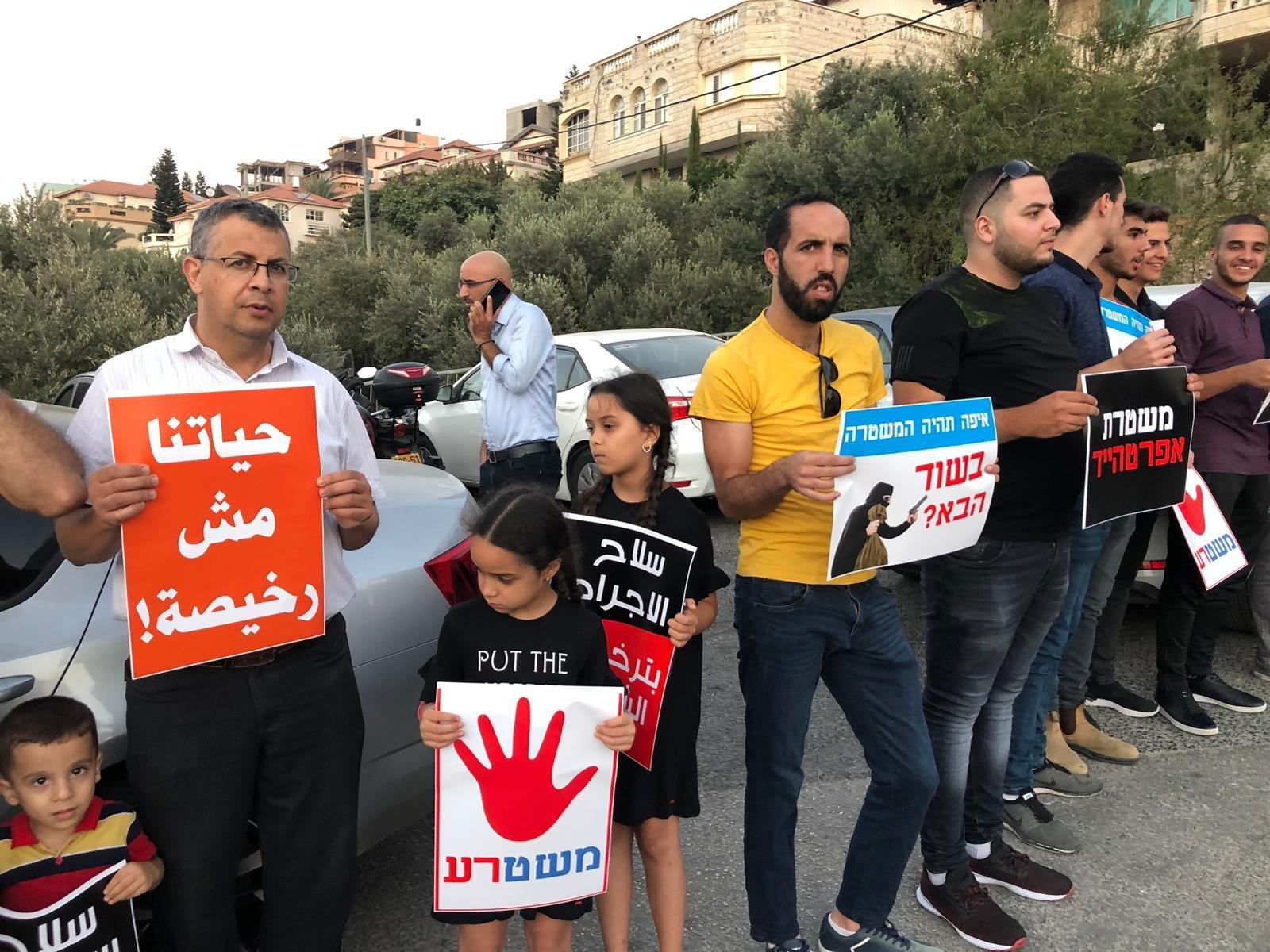 صرخة فحماوية غاضبة ضد العنف مقابل الشرطة-6