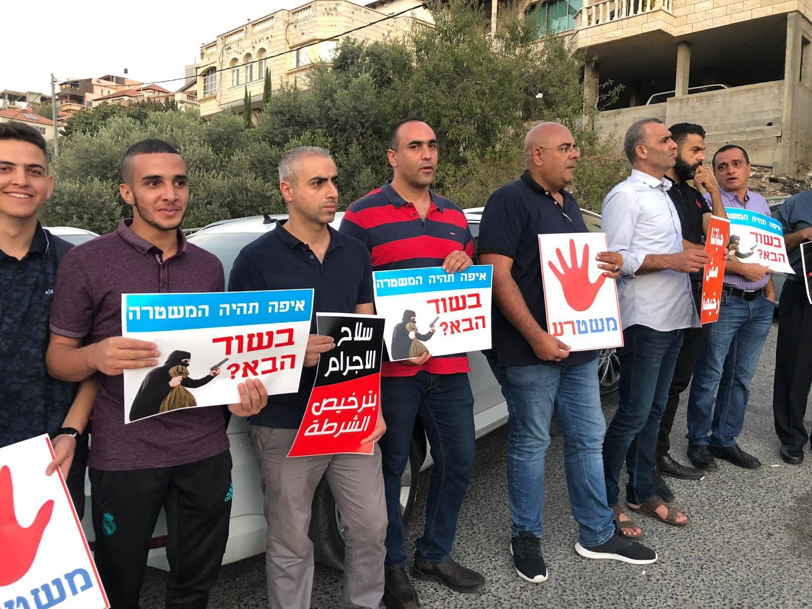 صرخة فحماوية غاضبة ضد العنف مقابل الشرطة-8