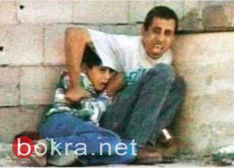"""بعد 20 عامًا من الجريمة .. والد الشهيد محمد درة يتحدث لـ""""بكرا""""-2"""