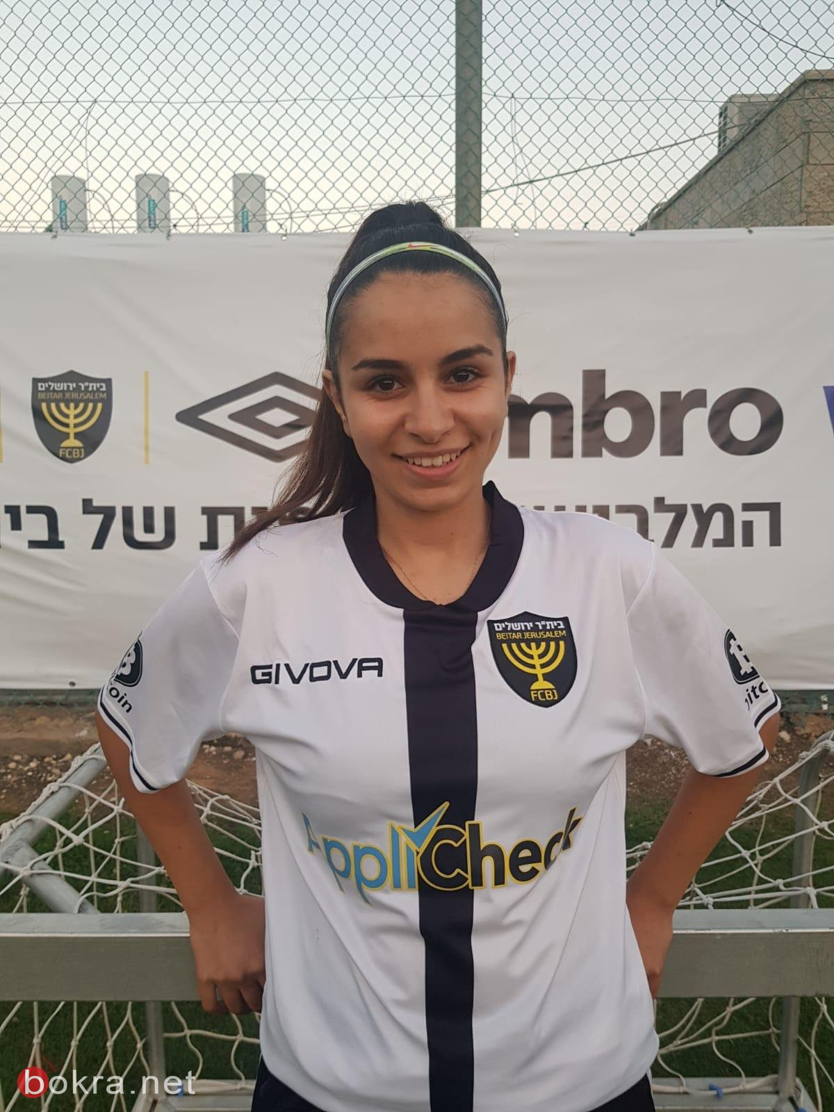 رغد باير اول لاعبة كرة قدم عربية في فريق بيتار اورشليم القدس