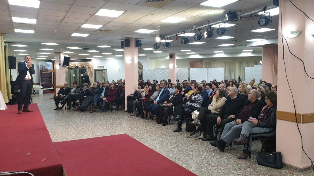 محاضرة للمدرب اشرف قرطام في نادي عائلة البشارة الناصرة