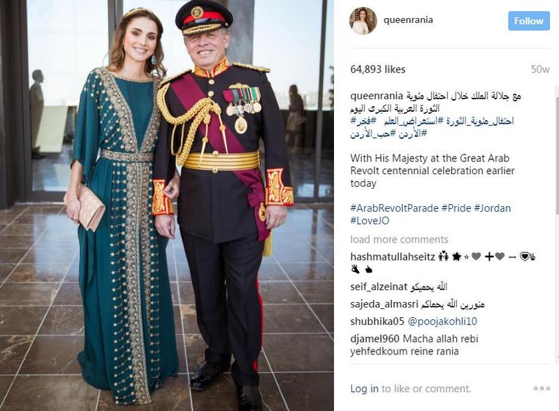 اطلالتك في رمضان من وحي أناقة الملكة رانيا