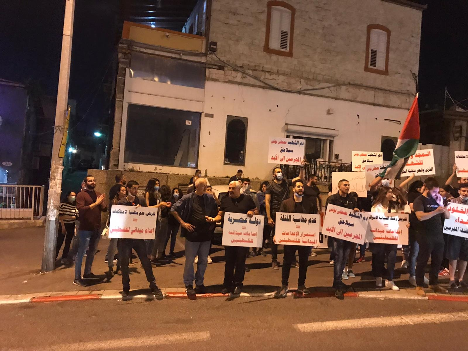 حيفا تتظاهر ضد جريمة اعدام اياد الحلاق-0