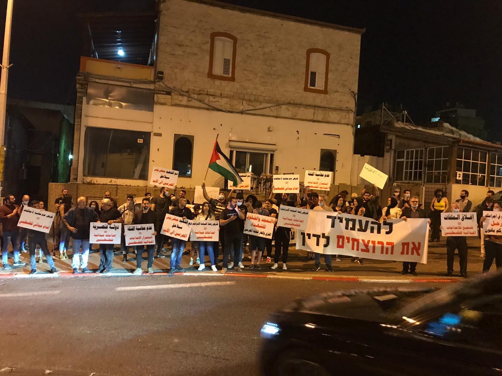 حيفا تتظاهر ضد جريمة اعدام اياد الحلاق-2