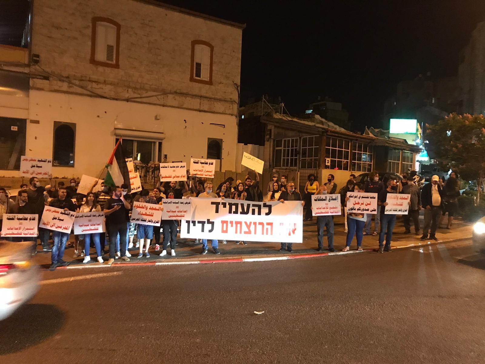 حيفا تتظاهر ضد جريمة اعدام اياد الحلاق-3