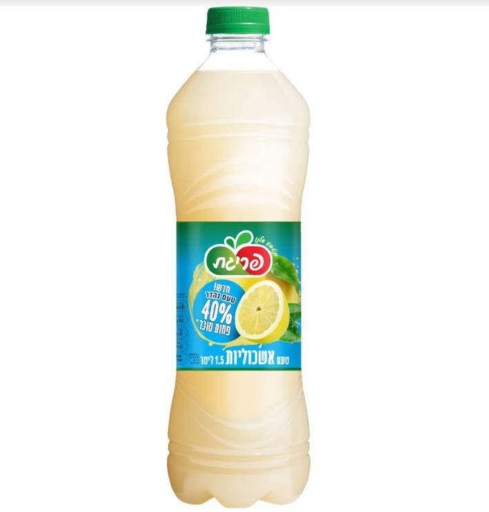 سلسلة مشروبات بنكهات البرتقال، الجريب فروت والعنب – طعم رائع مع 40% اقل سكر-1