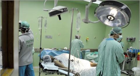 مستشفيات إسرائيل تعاني مجددًا من ضائقة ..!!