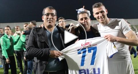 استاد عيلوط يتحول لحلقة رقص احتفالا بفوز الاخاء النصراوي