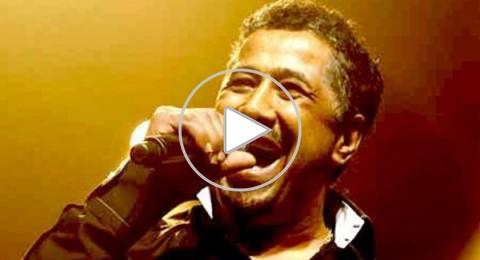 بالفيديو الشاب خالد يعتزل معلنا توبته وندمه على الغناء