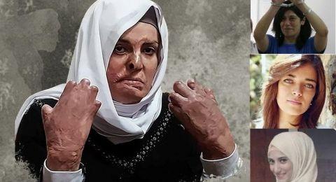 في يوم المرأة العالمي: (43) اسيرة فلسطينية يقبعن في سجون الاحتلال