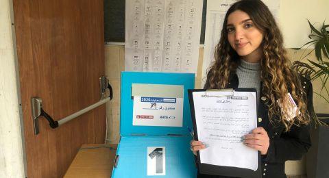 حيفا: توافد على صناديق الاقتراع وتوقعات بارتفاع نسبة التصويت بين العرب