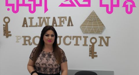 في يوم المرأة العالمي الإعلامية وفاء يوسف تطلق مبادرة