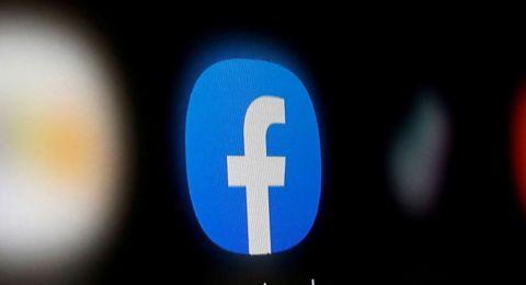 تصميم جديد أكثر بساطة... فيسبوك يحدث ثورة في تطبيق