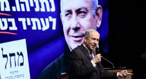 نتنياهو: صفقة القرن هي فرصة القرن بالنسبة لإسرائيل