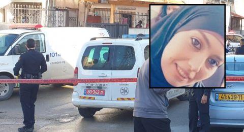 صورة- اعتقال مشتبه بقتل نسرين جبارة .. تركت 5 أطفال وأطلقوا عليها النار من مسافة صفر!