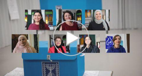 نساء يتحدثن عن أهمية التصويت يوم الاثنين