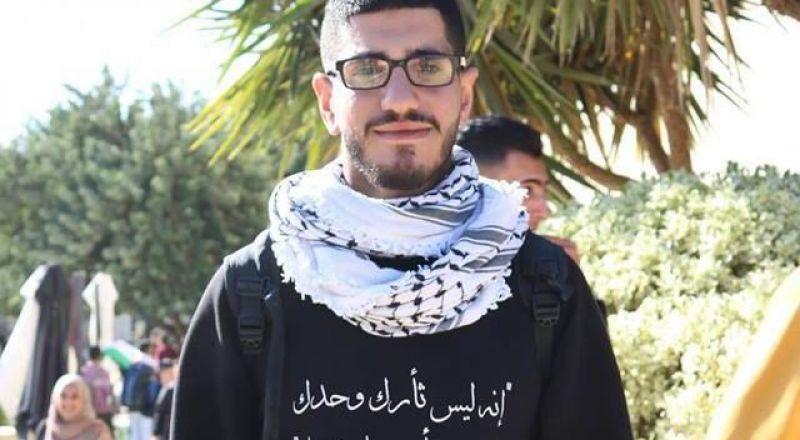 حسن ابو دخان: تعليق دوام في الجامعة العربية الامريكية حتى إشعار اخر