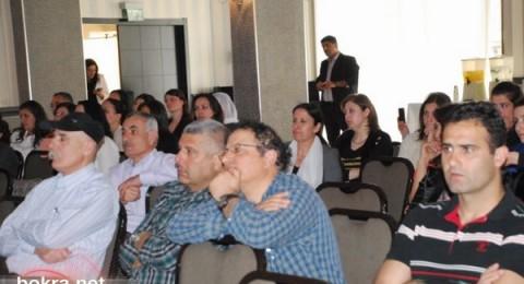 يانوح جت:المجلس يحتفل بيوم المعلم