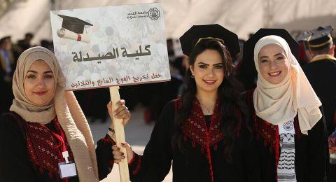 جامعة القدس تحتفل بتخريج طلبة الدفعة الأولى من
