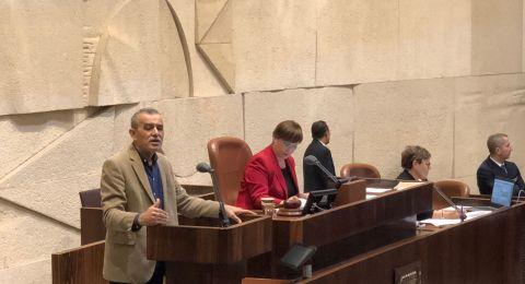 الكنيست تصوت ضد قانون زحالقة لفرض الرقابة على فرن ديمونا