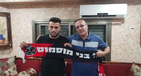 هـ.ابناء مصمص يجدّد عقد اللاعب محمد سعيد