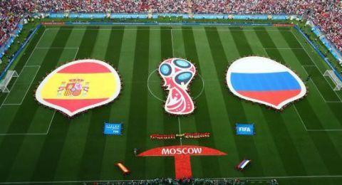 مباشر: روسيا VS  أسبانيا (1-1)