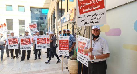 سكان الجليل يتظاهرون في القدس ضد مخطط شارع 6