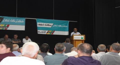 تصريحات ملفتة للقائمة المشتركة في الاجتماع الانتخابي في مجد الكروم