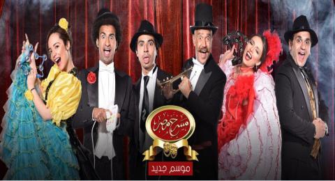 مسرح مصر 4 - الحلقة 2 - انفلونزا الحريم