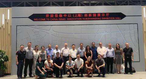 رؤساء سلطات محلية في زيارة عمل للصين