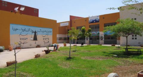 إسرائيل: عام 2024 سيصبح عدد طلاب المدارس – مليونين!