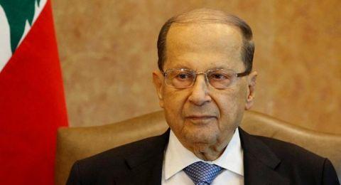 الرئيس اللبناني: أي اعتداء على سيادة لبنان سيقابل بدفاع مشروع