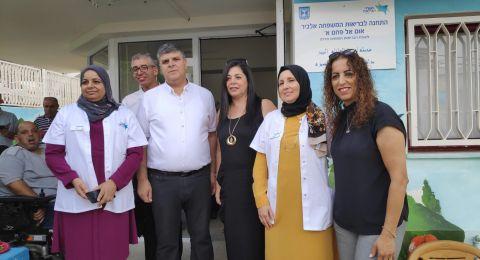 بلدية ام الفحم ووزارة الصحة تحتفلان بافتتاح صحية البير وإعادة الخدمات للأمهات والأطفال فيها