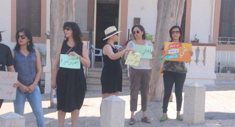 حيفا: وقفة احتجاجية ضدّ مقتل اسراء غريب