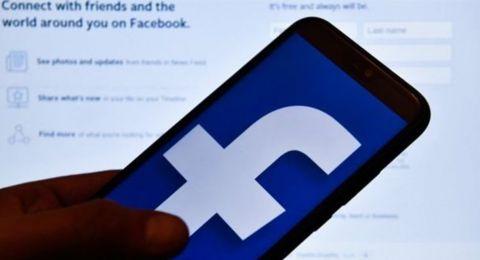 مجدداً فضائح فيسبوك.. تسريب بيانات أرقام هواتف لـ 420 مليون مستخدم!