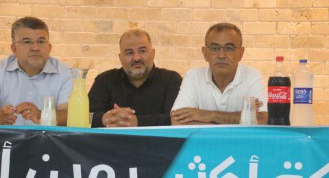كفر قرع: اجتماع انتخابي للمشتركة في قاعة الرضوان