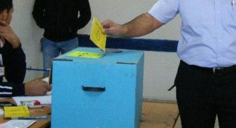 ناشطون ينتقدون الحملة الضعيفة للأحزاب العربية عشية الانتخابات ويشجعون التصويت