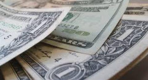 أسعار العملات والمعادن اليوم الأحد