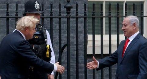جونسون لـ نتنياهو: هدف بريطانيا هو حل الدولتين