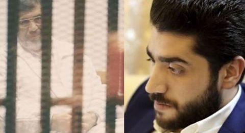 الكشف عن تفاصيل جديدة حول وفاة نجل مرسي الأصغر ومكان دفنه