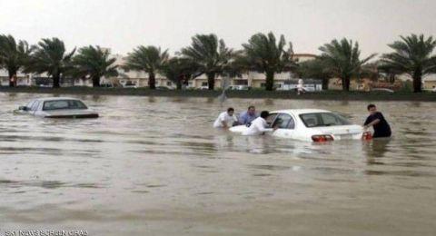 المغرب يعلن العدد النهائي لضحايا فيضانات جنوبي البلاد
