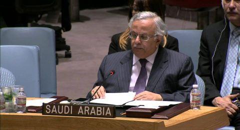 السعودية تشن هجوما حادا على إسرائيل