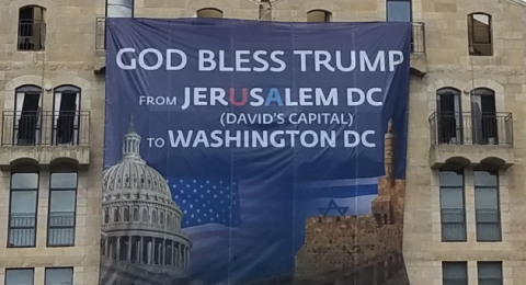 بدء تشييد جدار للسفارة الأمريكية في القدس بارتفاع 6 أمتار