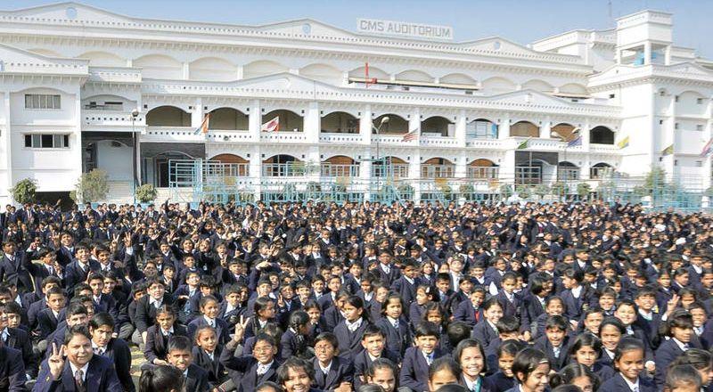 أكبر مدرسة في العالم تحوي 52 ألف طالب