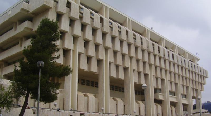 محافظ بنك إسرائيل: توصيات بنك إسرائيل بخصوص رفع مستوى الحياة في إسرائيل مع الحفاظ على الانضباط المالي